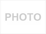 """Плитка тротуарная (ФЭМы)""""Модерн&q uot; 350*350*40"""